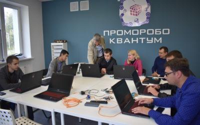 В детском технопарке «Кванториум» состоялись семинары-практикумы для педагогов Крыма