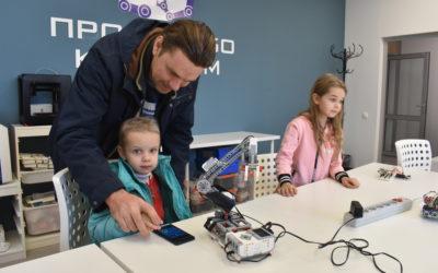 1 февраля детский технопарк «Кванториум» открыл свои двери для гостей!