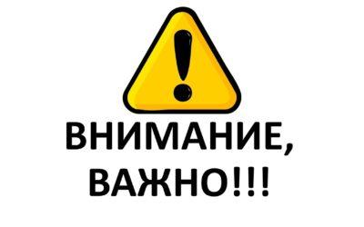 С 30 марта по 03 апреля детский технопарк «Кванториум» не будет работать!
