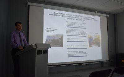 В евпаторийском Кванториуме состоялся педагогический семинар-практикум, посвящённый обновлённой предметной области «Технология»